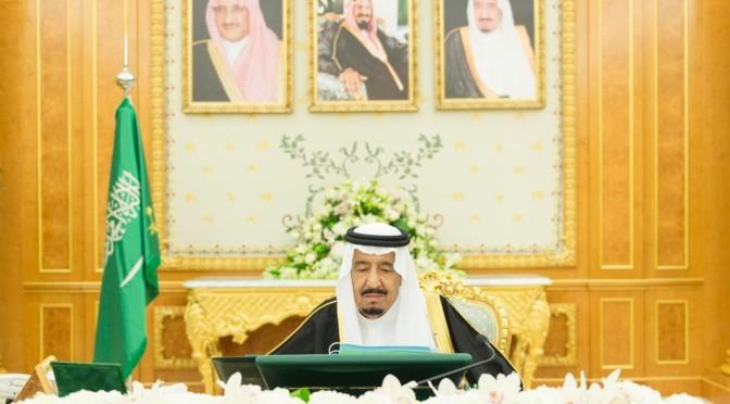 Служитель Двух Святынь провёл реструктуризацию ряда министерств в соотвествии с программой «Видение Королевства в 2030г.»
