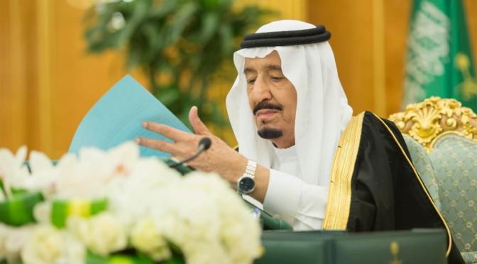 Служитель Двух Святынь получил звание почётного доктора Университета им.Короля Сауда