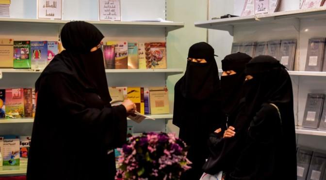 Университет им.принцессы Нуры представил на Международной книжной выставке в Эр-Рияде 150 своих куультурных проектов
