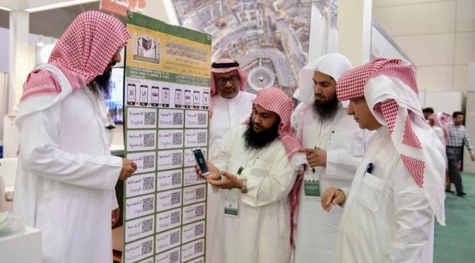 Главное управление по делам Запретной мечети и Мечети Пророка распределило среди посетителейкнижной выставки 500 тыс. электронных носителей