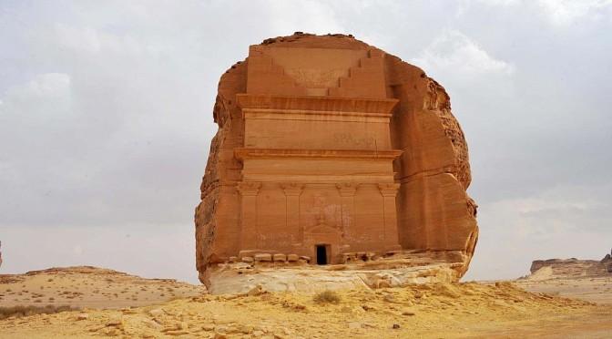Исторические памятники округа аль-Уля