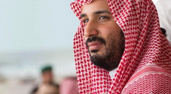 Заместитель наследного принца направил самолёт медицинской эвакуации для перевозки подданного ал-Васила