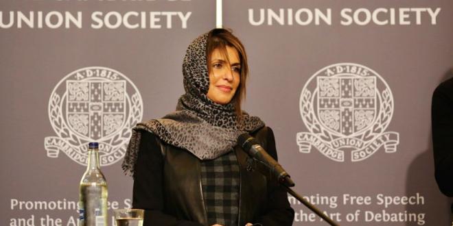 Принцесса Басма бинт Сауд представляет книгу «Четвёртый путь закона»