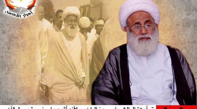 В Ахсе проповедник в мечети бросает вызов МВД и превозносит террористическую организацию «хизболла»