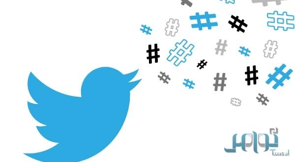 """Волна гнева была отмечена среди пользователей Twitter после того как """"активистка"""" Ляджин аль-Хузул"""" появилась в фильме, порочащем Королевство"""