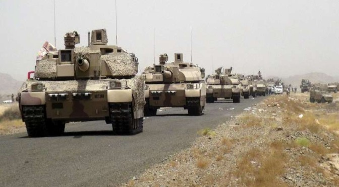 Ракетный обстрел укрытий хусиитов на йеменской границе