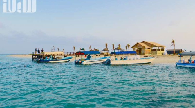 Ахбар — первый саудийский остров, подготовленный для приёма туристов