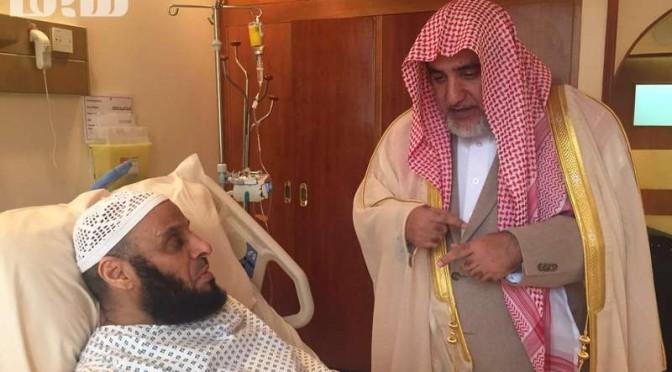 Министр по делам Ислама справился о здоровье шейха Карни