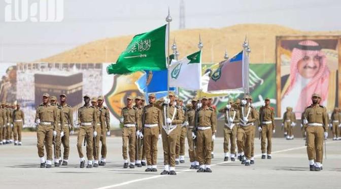 В Академии сил безопасности им.принца Мухаммада бин Наифа прошла церемония выпуска специальных курсов по обеспечению безопасности дипломатов