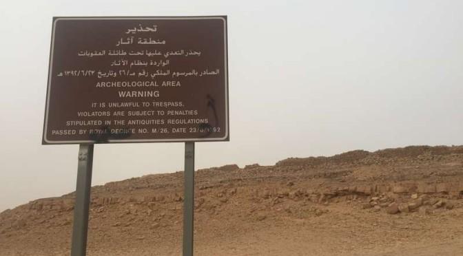 Здание совета набатейских шейхов … здание, построенное 2000 лет назад обнаружено в Дума Джандал