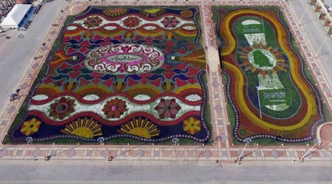 Весенний фестиваль в Эр-Рияде