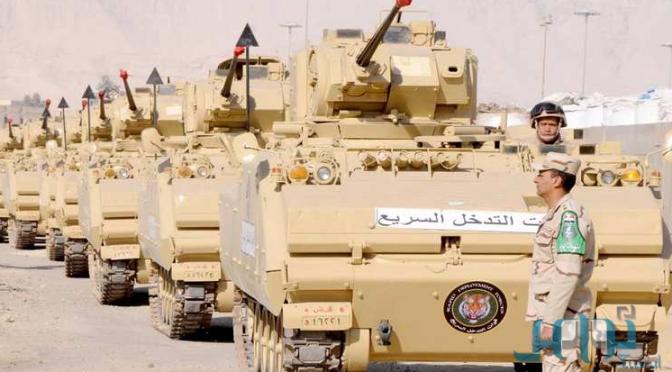 Как минимум 17 боевиков были уничтожены на юге Йемена