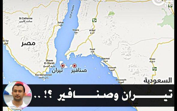 Посол КСА в Египте  Ахмад Катан опубликовал письмо Короля Абдаллаха экс-президенту Хусни Мубараку о островах Тиран и Санафир