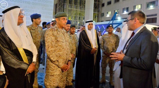 По поручению заместителя наследного принца начальник Генерального штаба открывает международную конференцию по командованию и управлению