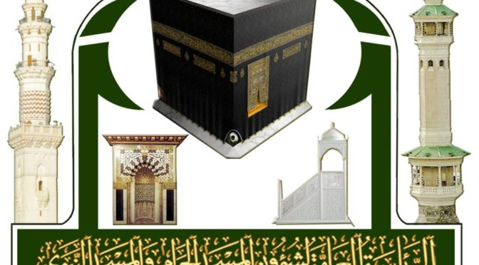 Шейх Абдуррахман Судейси совершает совместный ифтар с уборщиками Запретной Мечети в знак признания их заслуг
