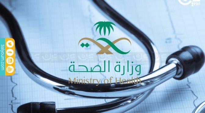 Департамент здравоохранения Северной пограничной провинции ограничил время посещения пациентов в больницах на протяжении Рамадана