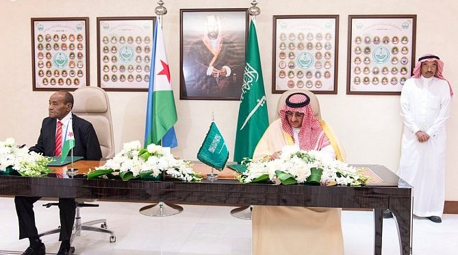 Наследный принц и министр внутренних дел Джибути подписали договор о сотрудничестве в сфере безопасности