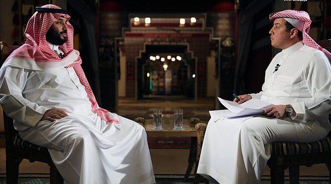 Его Королевское Высочество принц Мухаммад бин Салман рассказал о подробностях программы «Видение Королевства в 2030г.»