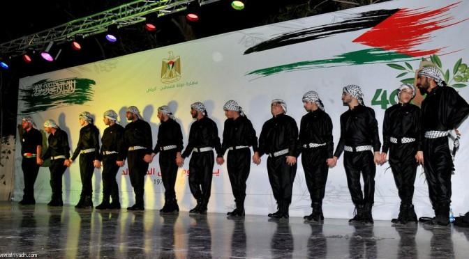 День земли Палестины в Эр-Рияде