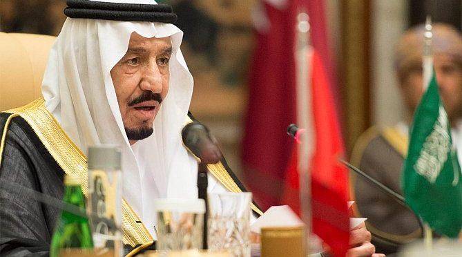 Служитель Двух Святынь возглавил саммит глав государств Совета сотрудничества арабских стран Персидского залива и Короля Марокко