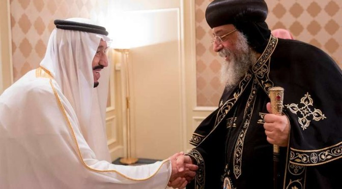 Служитель Двух Святынь принял папу египетских коптов
