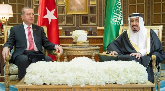 Служитель Двух Святынь начал свой визит в Турцию .. и участие в Исламском форуме