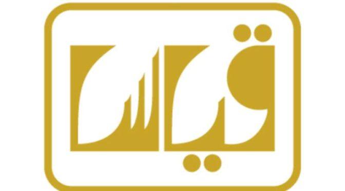Центр по контролю и стандартизации в области высшего образования окрыл новый офис для компьютерного тестирования в Абхе