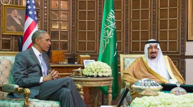 Служитель Двух Святынь провёл в Эр-Рияде официальные переговоры с президентом США