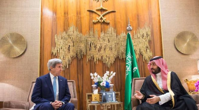 Заместитель наследного принца и госсекретарь США Джон Керри обсудили двусторонние отношения и реональные проблемы