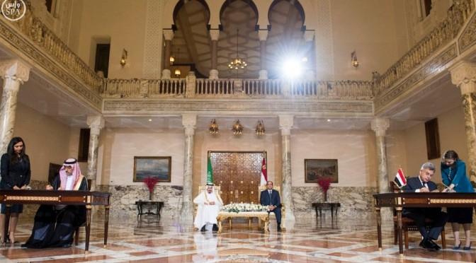 Служитель Двух Святынь принял премьер-министра Арабской республики Египет