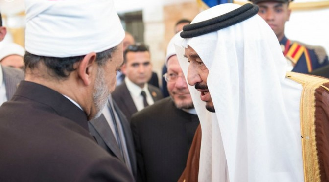 Король Салман в Университете аль-Азхар