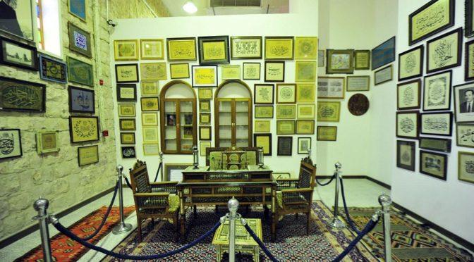 Частный музей шейха Фейсала бин Касыма