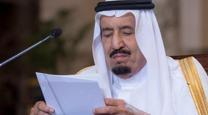 Совет министров Египта объявил ранее принадлежащие Египту острова Санафир и Тиран переданными Королевству