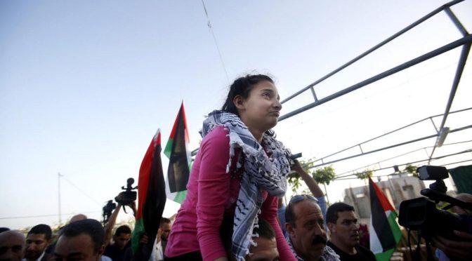 Самая юная палестинская узница