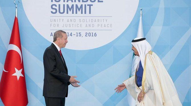 В Стамбуле началась работа тринадцатого саммита Организации Исламского сотрудничества