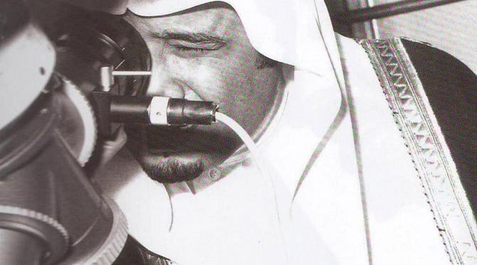 Король Салман и Университет им.Короля Сауда … 40 лет отношений