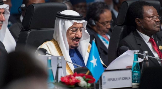 Король Салман: мы надеемся что саммит Организации Исламского сотрудничества воплотит свои цели — служение  исламским  народам