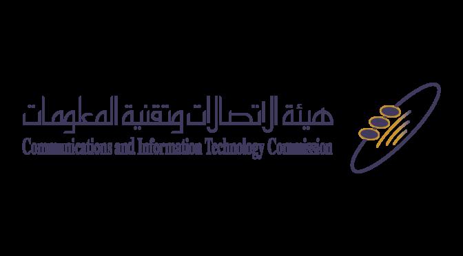 Комиссия по связи и информационным технологиям оказывает услуги 17 342 селениям на конец первого квартала 2016г.