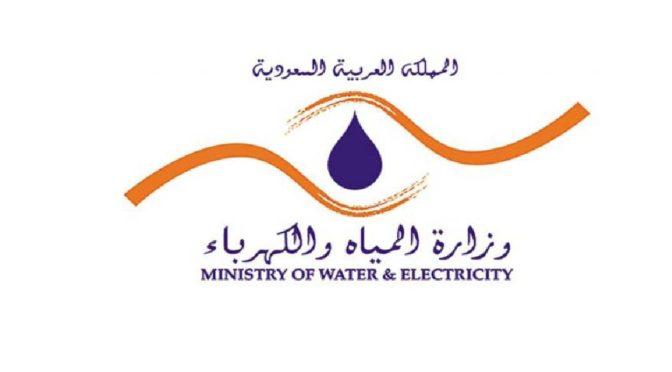 Абдаллах аль-Хасин освобождён от обязанностей Министра водных ресурсов и электроэнергии, а его обязанности возложены на Министра сельского хозяйства