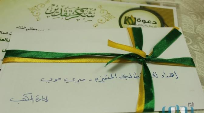 Церковная учительница приняла Ислам по причине Единобожия в суре «Искренность»