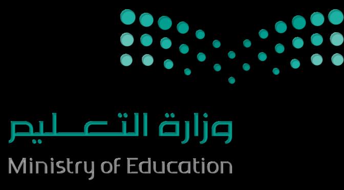 Министерство образование исключило из школы учащихся, допустивших оскорбление своего учителя