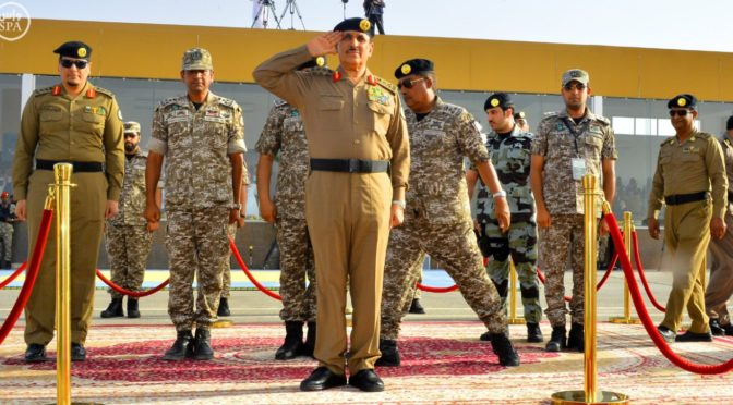 Академия им.Мухаммада бин Наифа  безопасности в работе дипломатических миссий произвела выпуск 17 своих слушателей