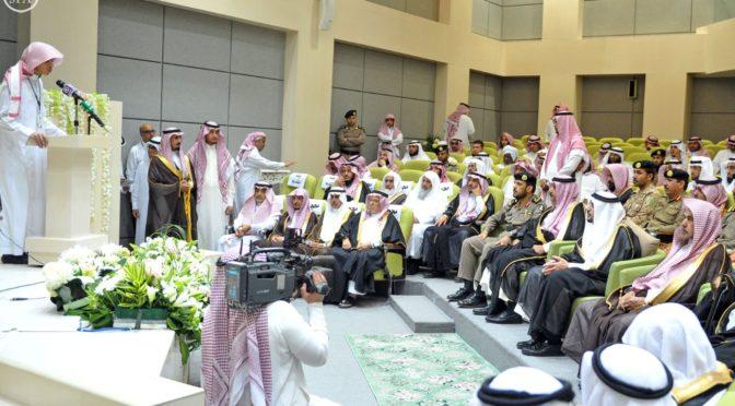 Губернатор провинции Касым торжественно открыл Центр наук  о Благородном Коране им.Хасана Нуайма в Унайзе