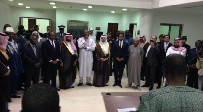 Президент Буркина-Фасо открыл посольство своей страны в Эр-Рияде