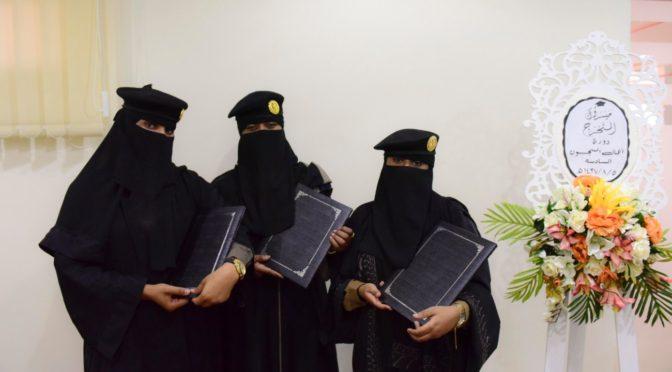 Центр по развитию женского потенциала отмечает окончание обучающей программы по циклу «Работа в тюрьмах»