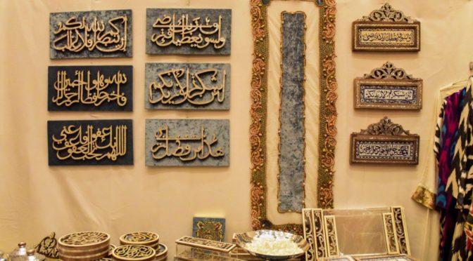 Принцесса Адила бинт Абдаллах открыла выставку-продажу в помощь детям, больным онкологическими заболеваниями