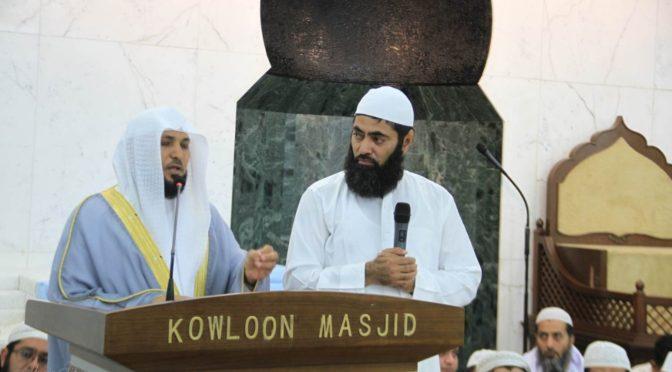 Главный муфтий Гонконга: посещение имама Запретной Мечети воплощает стремление правителей Королевства быть причастными к проблемам Ислама и мусульман