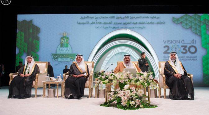 Служитель Двух Святынь почтил своим визитом церемонию празднования 50-летней годовщины со дня основания Университета им.Короля Абдулазиза