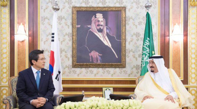 Служитель Двух Святынь принял премьер-министра республики Южная Корея