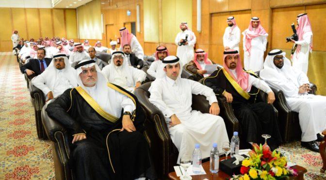 Доктор Абдаллах ар-Рабиа торжественно открыл церемонию прочтения доклада о оказываемой Королевством другим странам помощи в целях развития